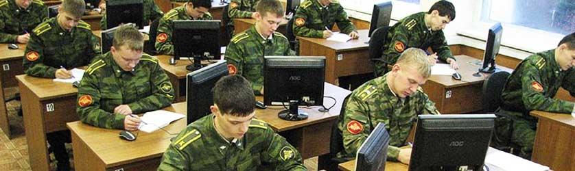 Рейтинг военных училищ россии 2021 полный список