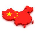 Картинка Высшее образование в Китае без ЕГЭ и знания языка!