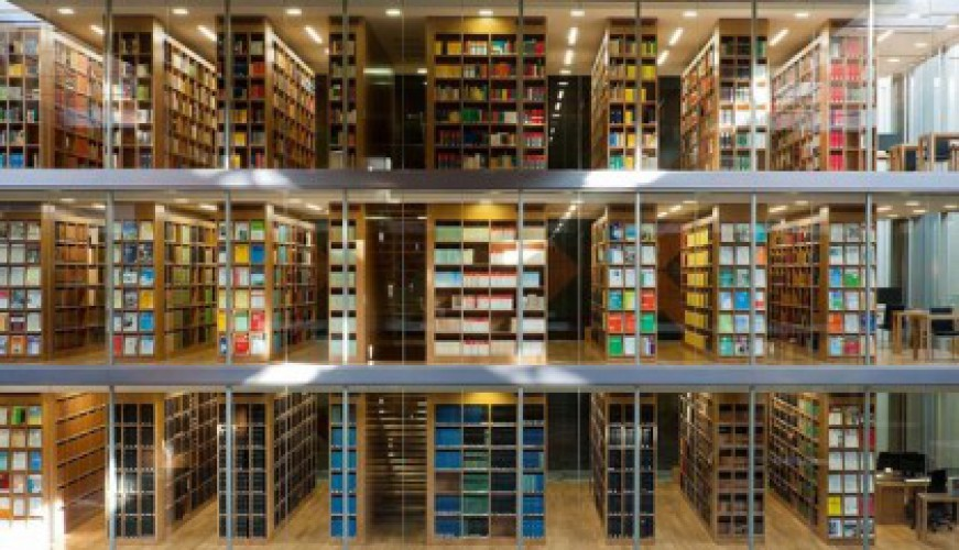 Библиотека Университета имени Гете