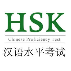 Экзамен по китайскому языку