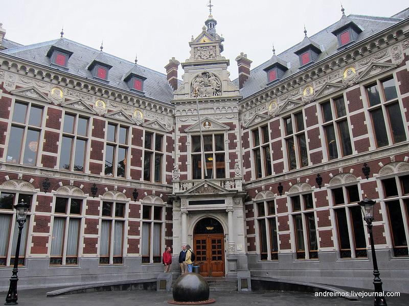 Университет в Утрехте