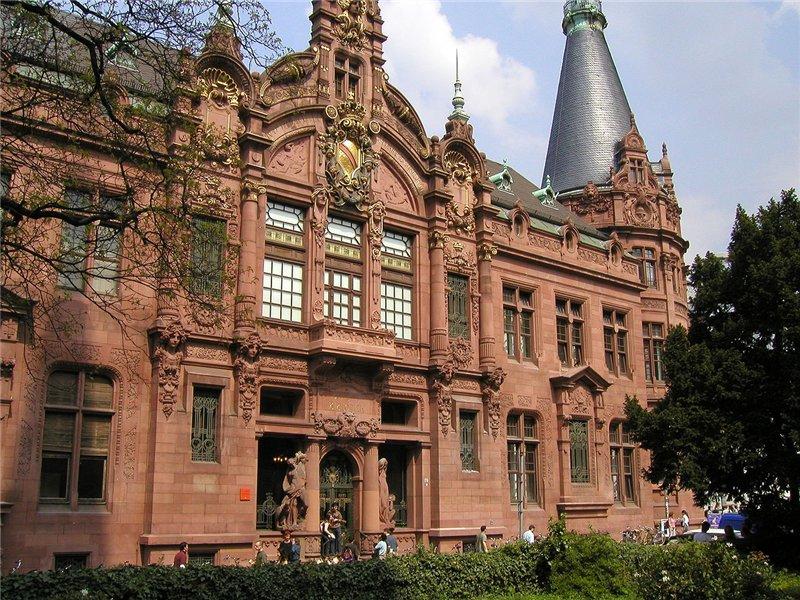 Университет Германии