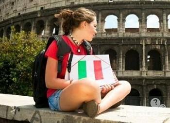 Итальянский магистрант