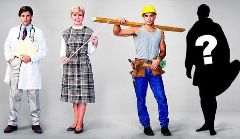 Выбор вуза и профессии
