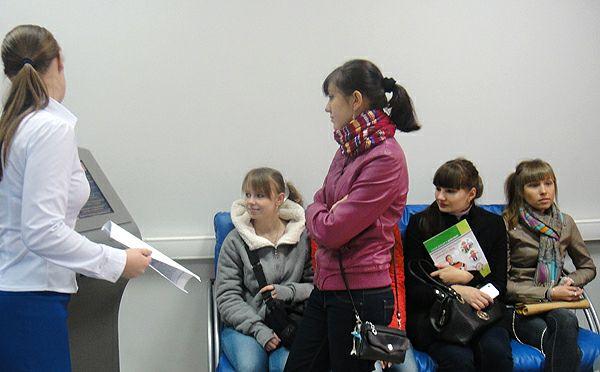 Выпускницы техникума в Центре Занятости