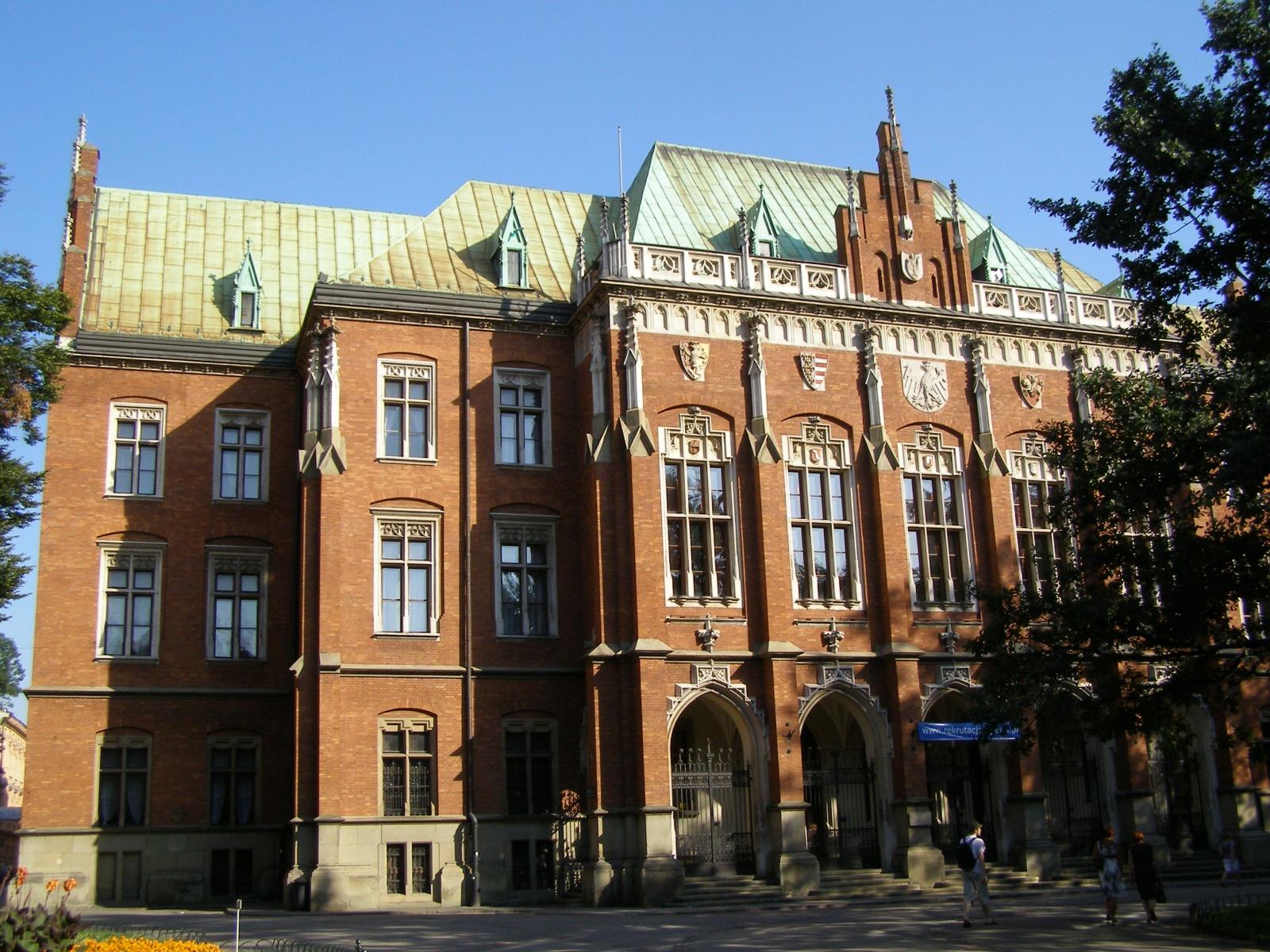 Университет Польши