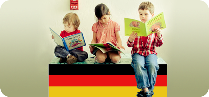 Языковые школы Германии