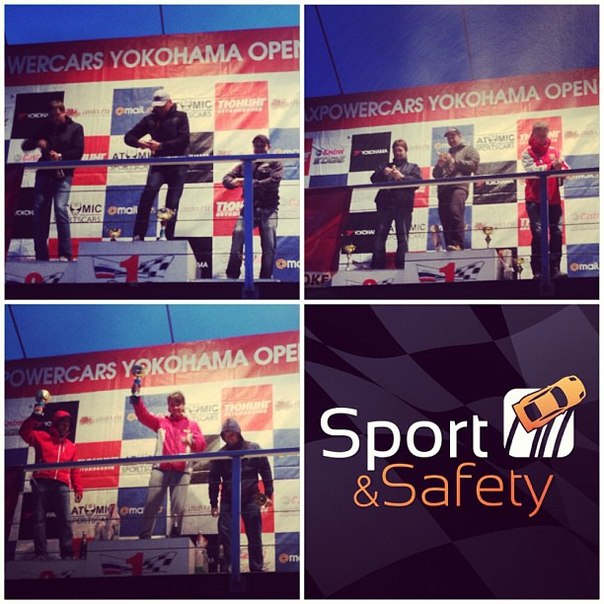 Выпускники Sport&Safety