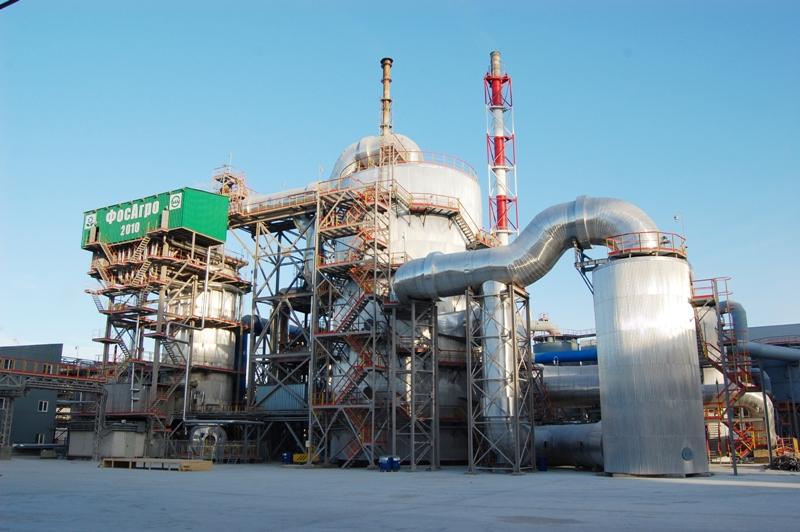 Завод по производству удобрений