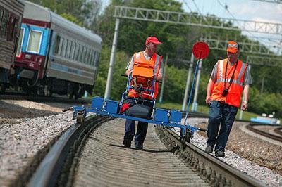 Железнодорожники за работой