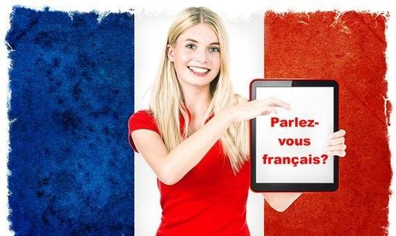 Говорите ли вы по-французски?