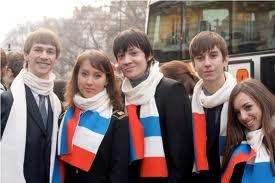 Французские аспиранты