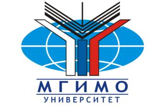 Логотип аспирантуры МГИМО