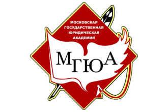 Логотип аспирантуры МГЮА