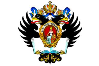 Логотип к СПбГУ крупный