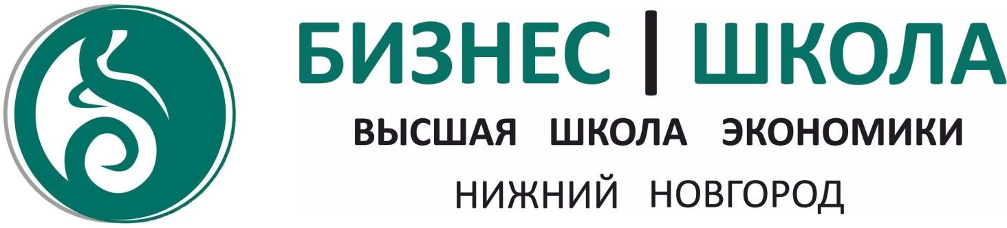 Логотип бизнес школы
