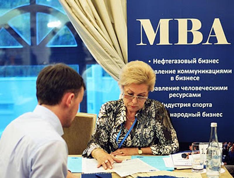 MBA в Москве