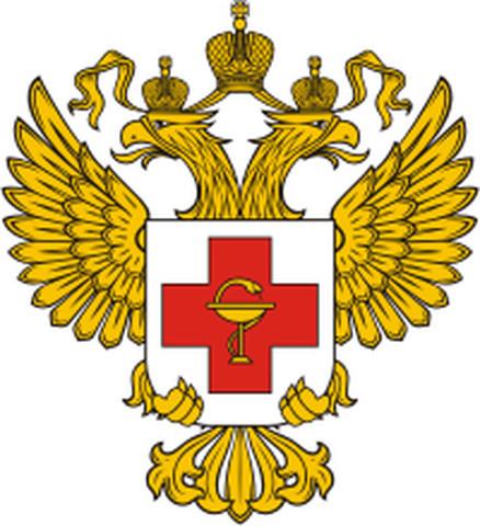 Эмблема минздрава Российской Федерации