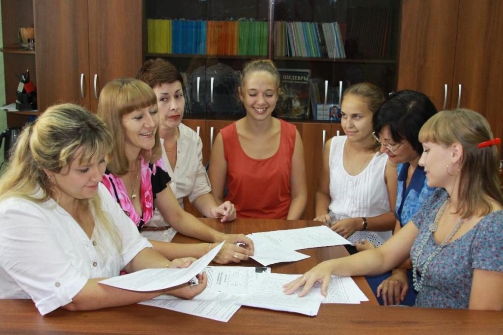 Педагоги дополнительного образования обсуждают новую Концепцию
