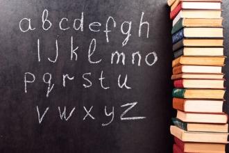 Английский алфавит на школьной доске