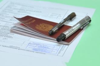 Паспорт и анкета ЕГЭ