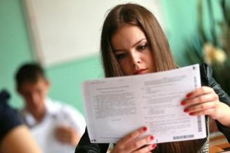 Девушка изучает документ