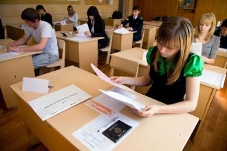 Ученики на ЕГЭ по обществознанию