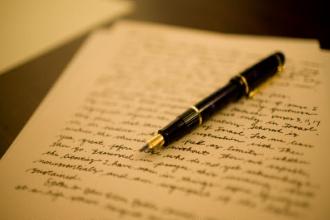 Исписанная бумага и ручка