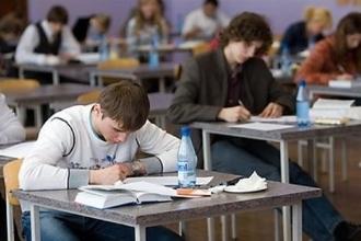 Экзамен у одиннадцатиклассников