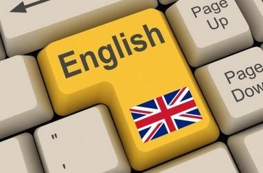 Английский дистанционно