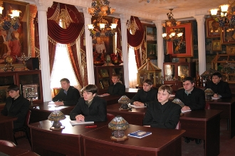 Изучение церковных основ