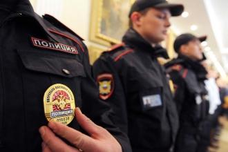Полицейские на работе