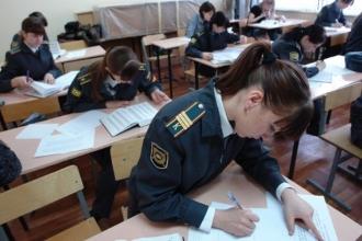 Экзамены при поступлении в академию ФСБ