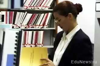 Поиск бумажных документов в архиве