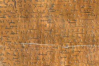 Древние записи на бересте