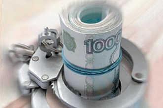 Пачка денег в наручниках