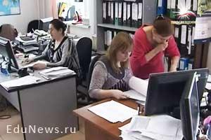 Бухгалтерия в российской компании