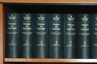 Книги об авторском праве