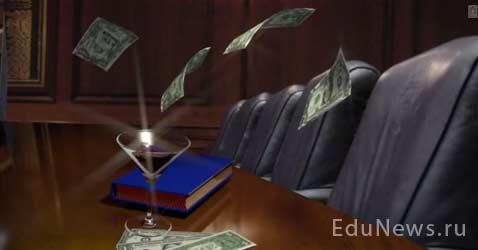 Доллары в зале совещания
