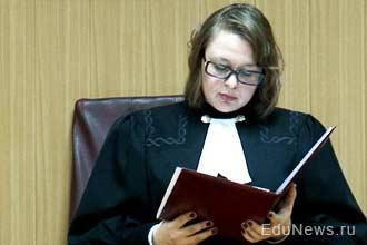 Судья зачитывает текст