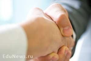 Пожатие рук