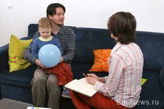 Консультация отца с ребенком