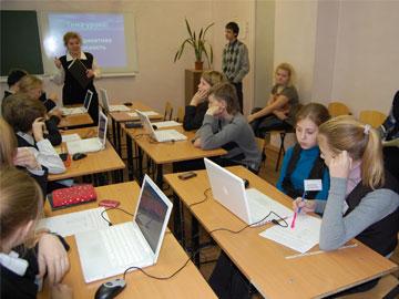 Современные технологии в дополнительном образовании - дети изучают компьютерные программы