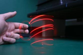 Лазерная кружка