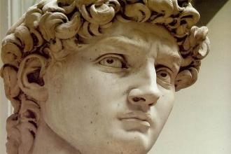 Работа древнего скульптора