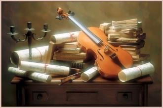 Скрипка и книги по истории музыки