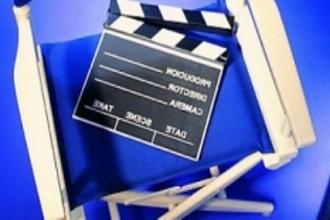 Принадлежности режиссера