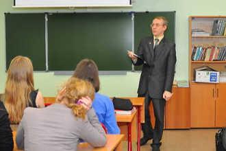 Преподаватель в старших классах школы