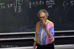 Учитель на лекции