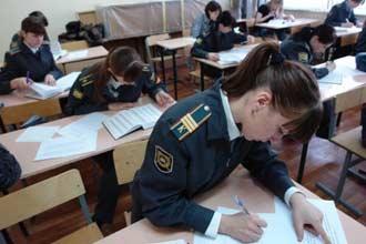 Курсанты на экзамене